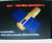 20050710121702.jpg