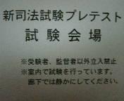 20050806114211.jpg