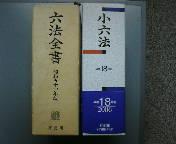 20051204114833.jpg