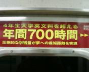 20060104200245.jpg