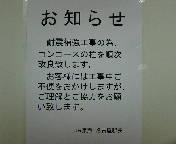 20060126094943.jpg
