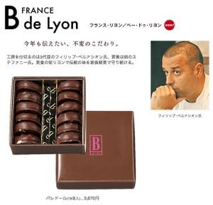 Bdelyon