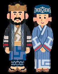 Ainu_people