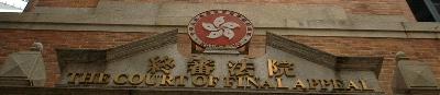 HK-cfa01