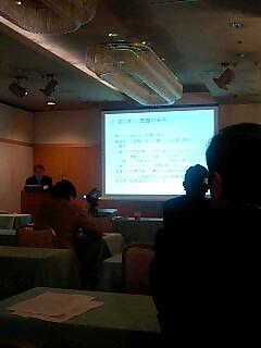 私情協のIT活用教育方法研究発表会