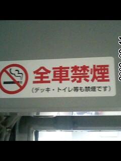 JR北海道の特急