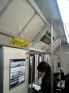 metro札幌市営地下鉄