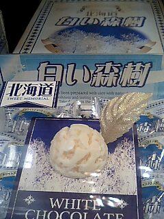 chitose白い…