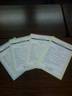 LSAT:日弁連法務研究財団の適性試験