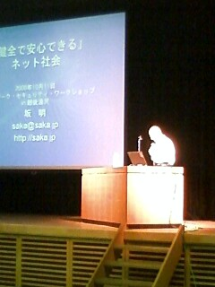 event湯沢最終日