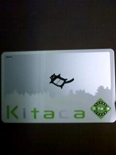 これがKitaca