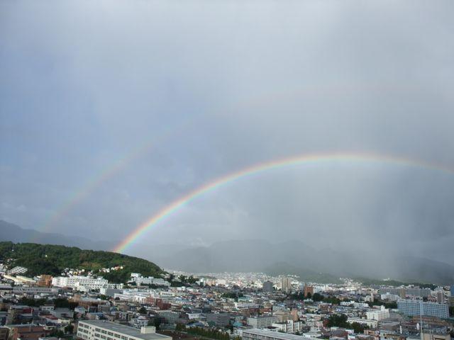 Rainbow20090910