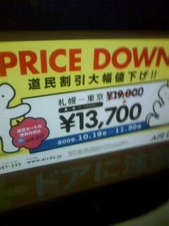 ADOこれは安い