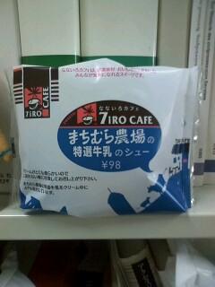 Machimura新商品