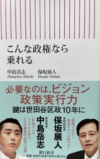 Photo_20210818193602